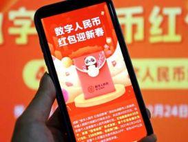 Người dân Bắc Kinh sắp được chơi xổ số bằng đồng Nhân dân tệ điện tử