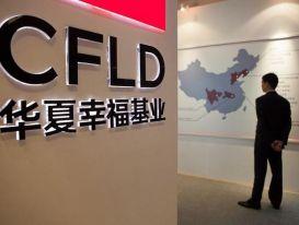 Gánh nặng nợ nần của các đại gia bất động sản Trung Quốc