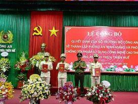 Thừa Thiên Huế đã có Phòng An ninh mạng thuộc Công an tỉnh