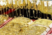 Giá vàng đồng loạt tăng nhẹ