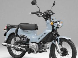 Honda Cross Cub 110 2021 ra mắt, giới hạn chỉ 2 nghìn chiếc