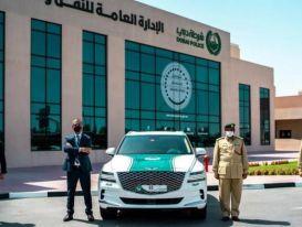 Thêm ô tô Hàn Quốc gia nhập đội xe cảnh sát Dubai