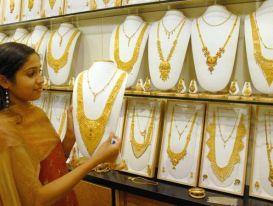 Giá vàng hôm nay 26/11: Thế giới ngắt đà giảm, trong nước lùi về sát mốc 54 triệu đồng/lượng