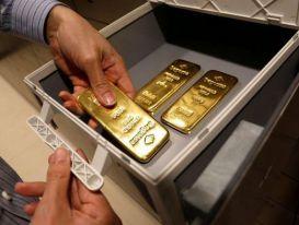 Giá vàng miếng 'cố thủ', USD tự do và ngân hàng cùng giảm