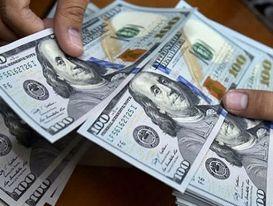 Tỷ giá trung tâm tăng mạnh, USD ngân hàng đồng loạt đi lên