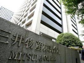 Tập đoàn Mitsui đầu tư vào mảng dịch vụ chăm sóc có quản lý