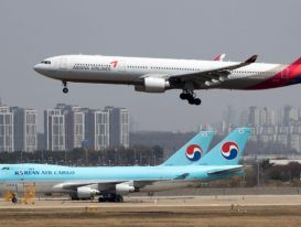 Sáp nhập 2 hãng hàng không lớn nhất Hàn Quốc trong thương vụ 1,6 tỷ USD