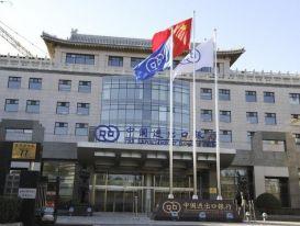 Trung Quốc đồng ý hoãn nợ cho 11 nước châu Phi