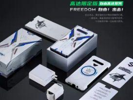 Xiaomi ra mắt bộ đôi smartphone cấu hình khủng, sạc nhanh chóng mặt