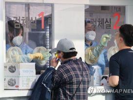 Hàn Quốc lập kỷ lục số ca mắc mới COVID-19 sau kỳ nghỉ Trung thu