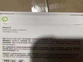 Hộp đựng iPhone 13 không còn bọc nhựa vì lý do môi trường