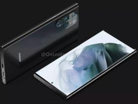 Galaxy S22 Ultra có gì mới?